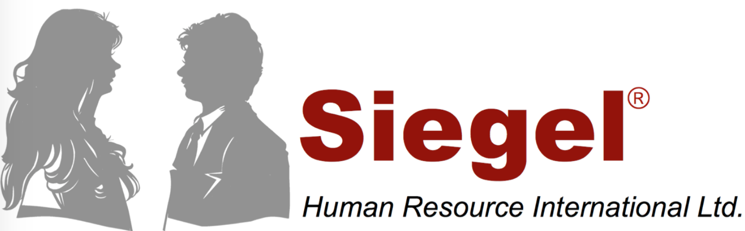 Siegel Human Resource